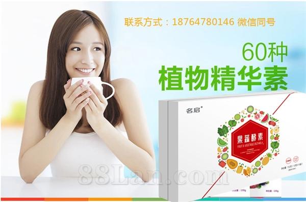 植物精华 果蔬酵素粉剂贴牌代加工生产厂家