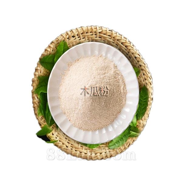 贴牌代加工木瓜粉剂生产厂家