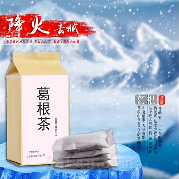 葛根茶 降火祛腻 保健茶养生茶代工生产厂家