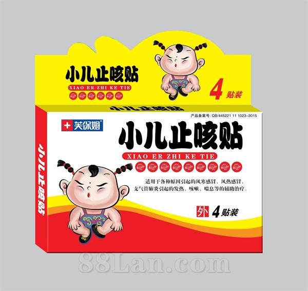 小儿止咳贴 4贴装-贴剂系列