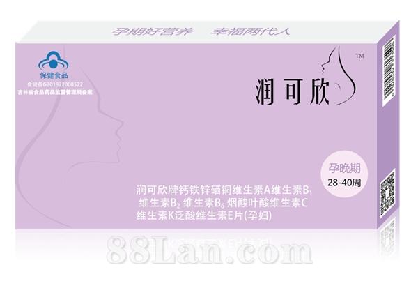 院外临床:润可欣牌孕期营养素片(孕晚期)