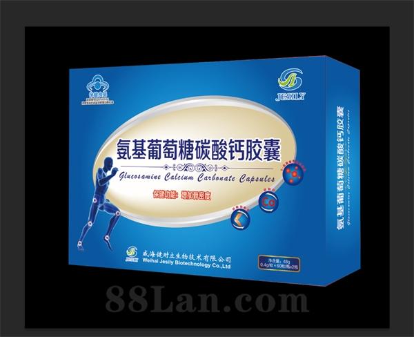 氨基葡萄糖碳酸钙胶囊(礼盒装)