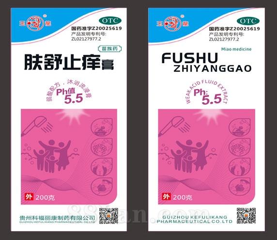肤舒止痒膏---杀菌止痒沐浴露,全国独家专利保护品种.