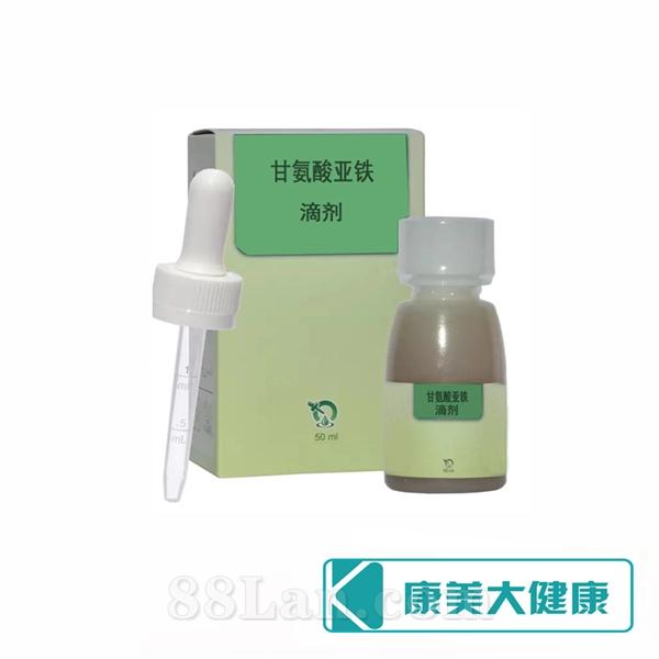 孕妇甘氨酸亚铁滴剂代加工厂家 补铁产品oem贴牌代加工