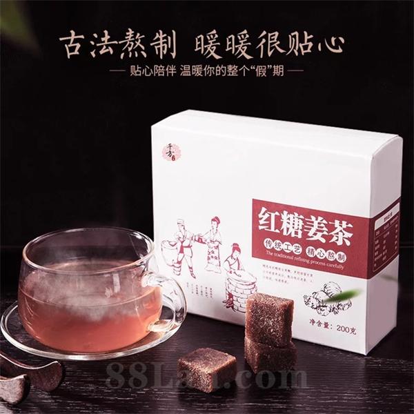 红糖姜茶颗粒代加工 温宫驱寒冬季养生茶oem贴牌