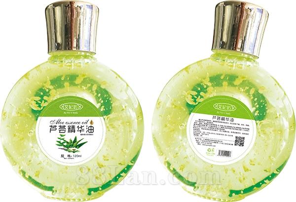 芦荟精华油