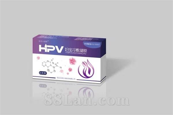 HPV妇宝冷敷凝胶 妇科凝胶 抗hpv凝胶
