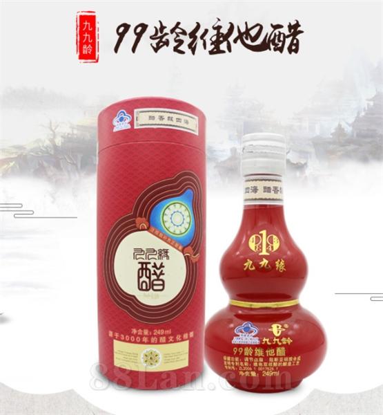 99龄维他醋红色葫芦瓶装249ml
