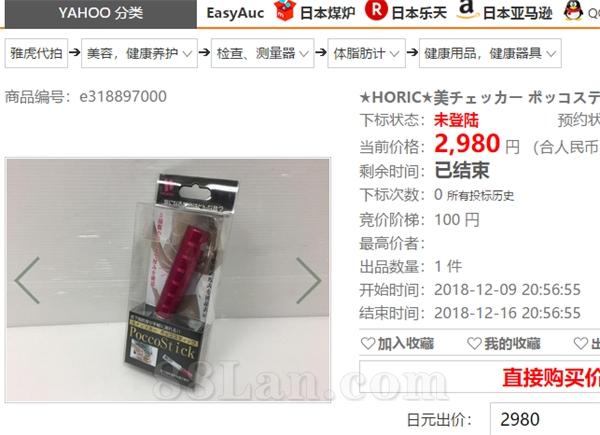 日本进口皮下脂肪测试仪(便携式)