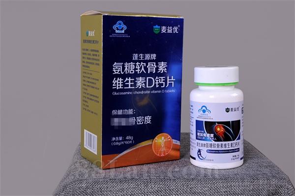 蓬生源牌氨糖软骨素维生素D钙片