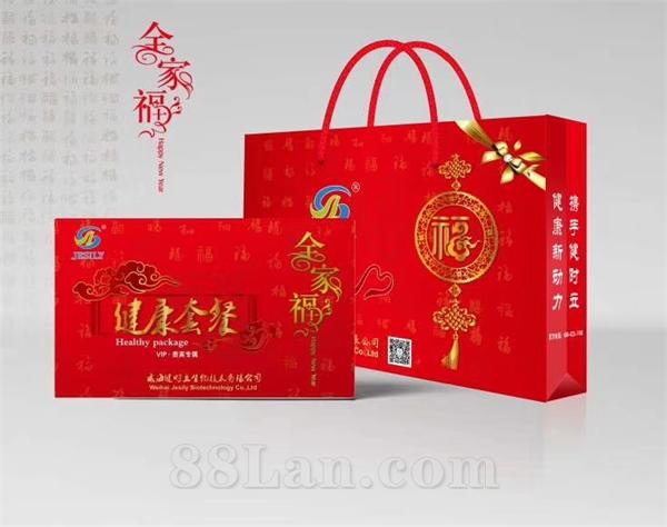 健康套餐礼盒(红色)