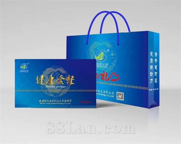 健康套餐礼盒(蓝色)
