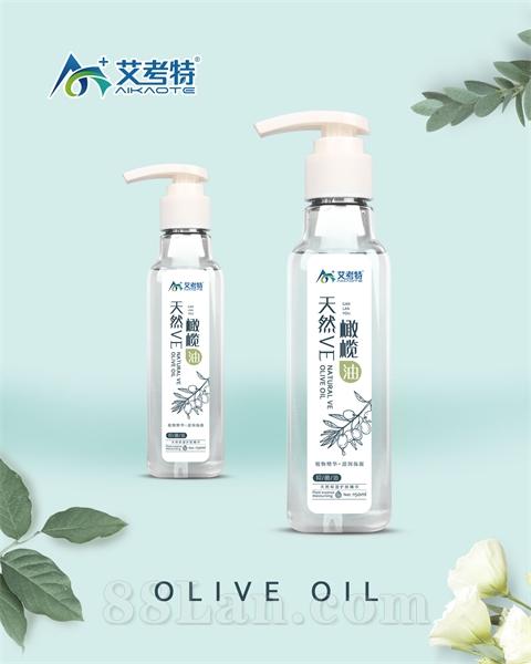 艾考特天然VE橄榄油抑菌油(带泵头)