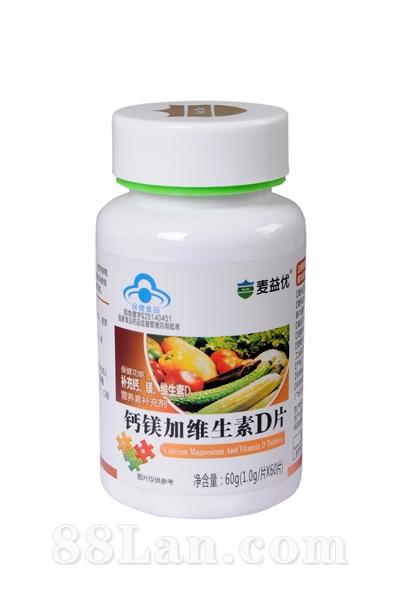 麦益优钙镁加维生素D片