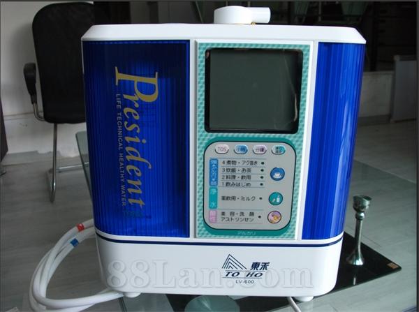东禾系列新型号电解水机lv700b
