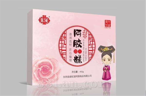 东阿原产阿胶系列产品支持直销会销连锁药店