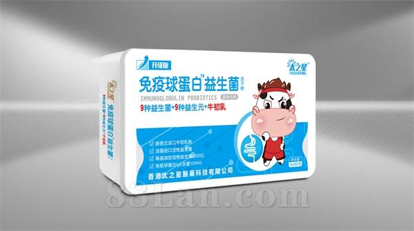 免疫球蛋白牛初乳益生菌冻干粉