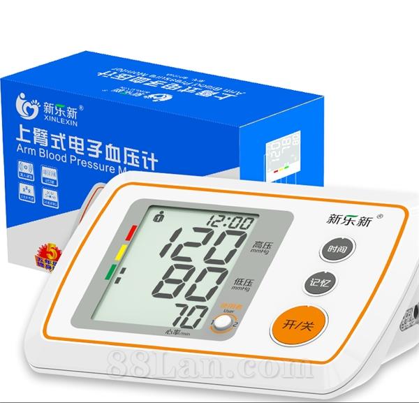 新乐新 臂式智能血压仪