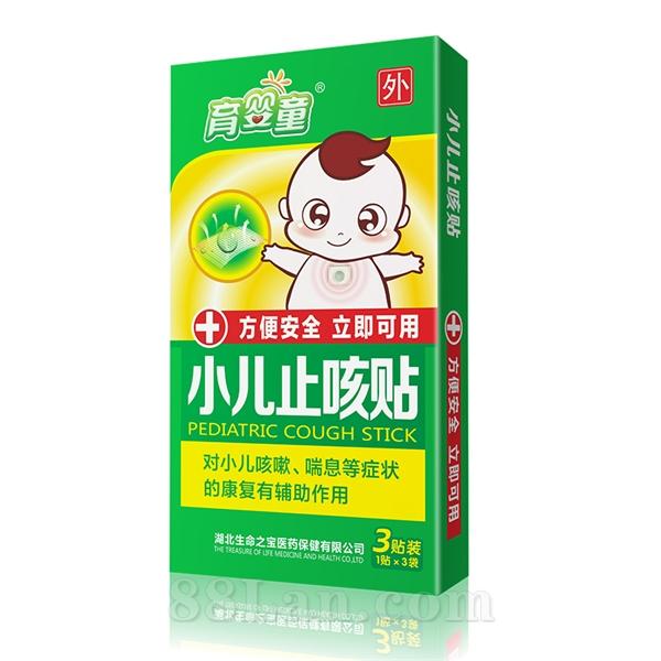 育婴童-小儿止咳贴