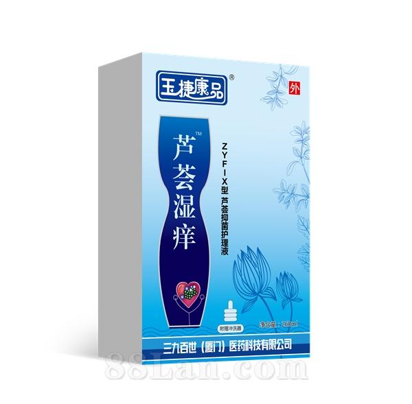 芦荟湿痒洗液(附赠冲洗器)