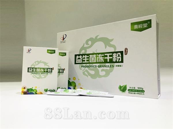 益生菌冻干粉,9种益生菌+4种益生菌