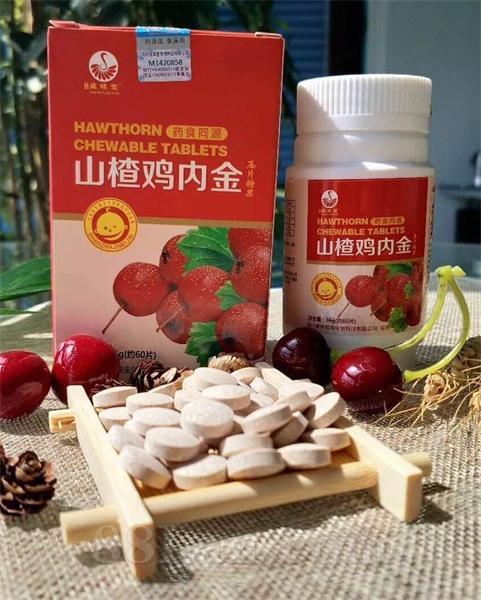 山楂雞內金100粒 健胃消食