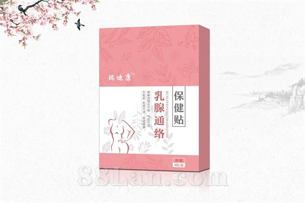 舒润美宝乳腺贴 乳腺炎 结节 乳腺增生纤维瘤消除疼痛贴膏贴剂