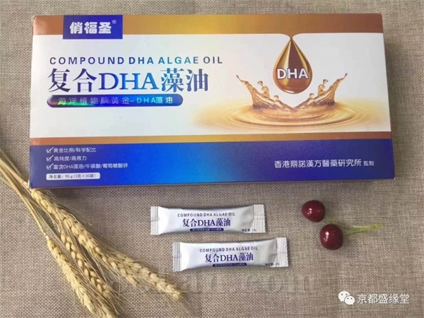 復合DHA藻油