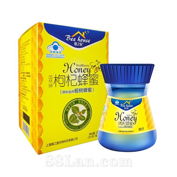 蜂之屋国林牌枸杞蓝帽蜂蜜(椴树蜂蜜)
