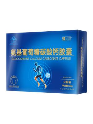芸璟 氨基葡萄糖碳酸钙胶囊