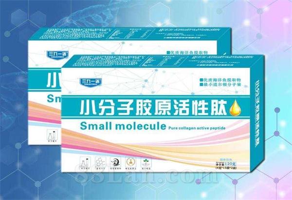 小分子胶原活性肽