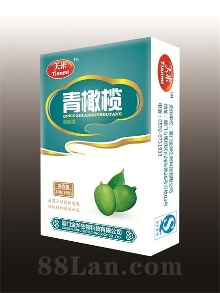 青橄榄润喉糖