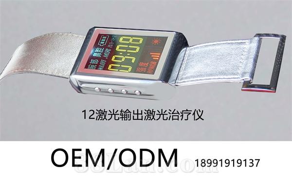 豪景半导体三高激光***仪OEM/ODM