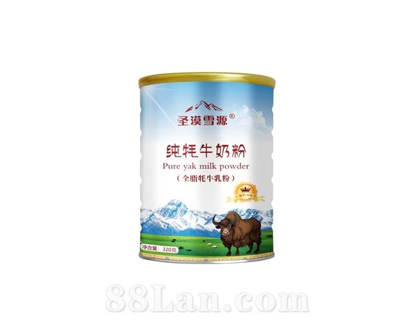 牦牛�奶粉  牦牛奶招商/OEM