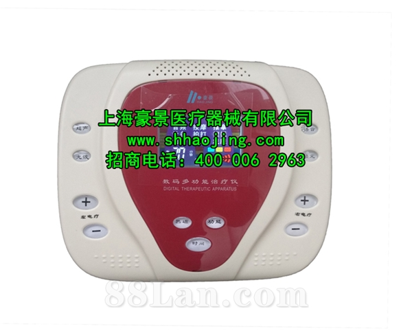 中频、激光综合治疗仪