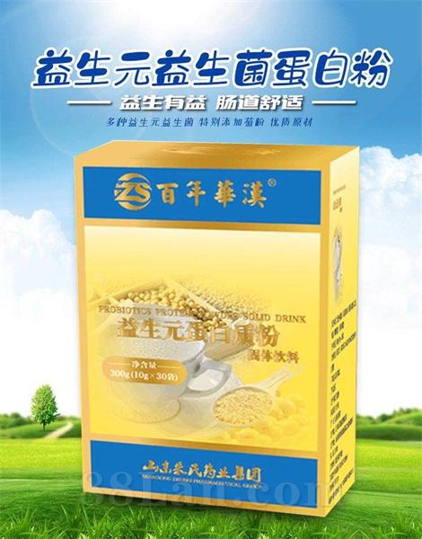 厂家贴牌代加工益生元蛋白质粉固体饮料