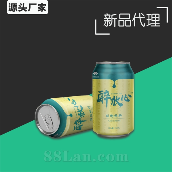醉放心解酒饮料招代理 解酒醒酒产品oem代加工