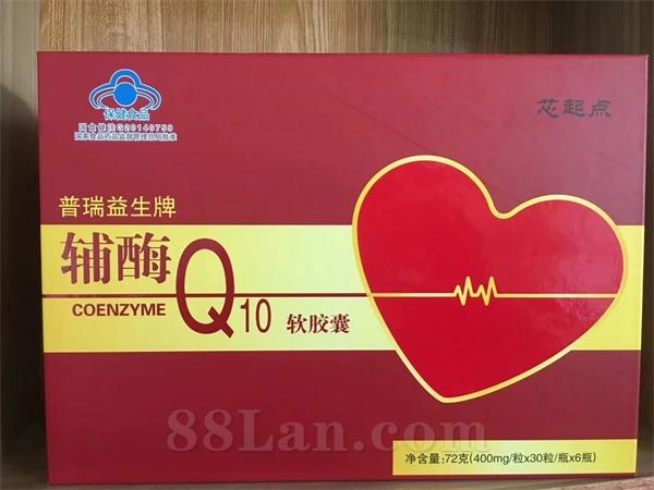 东海福来 辅酶Q10软胶囊