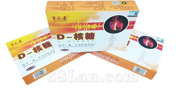 聚元康D-核糖