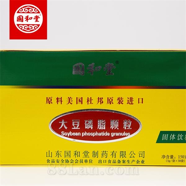 ��和堂大豆磷脂OEM�N牌代加工