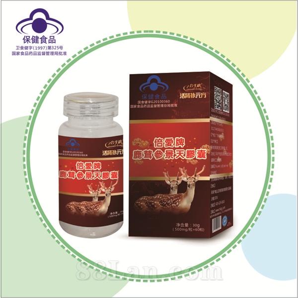 鹿茸 (活肾补元方)-缓解体力疲劳  合生康