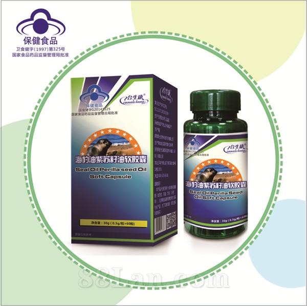 海豹油紫�K籽油��z囊 �o助降血脂  合生康
