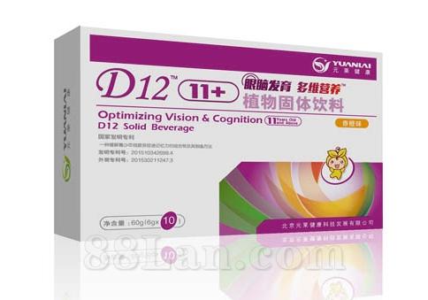D12 眼脑发育多维营养植物固体饮料    (11 岁+)