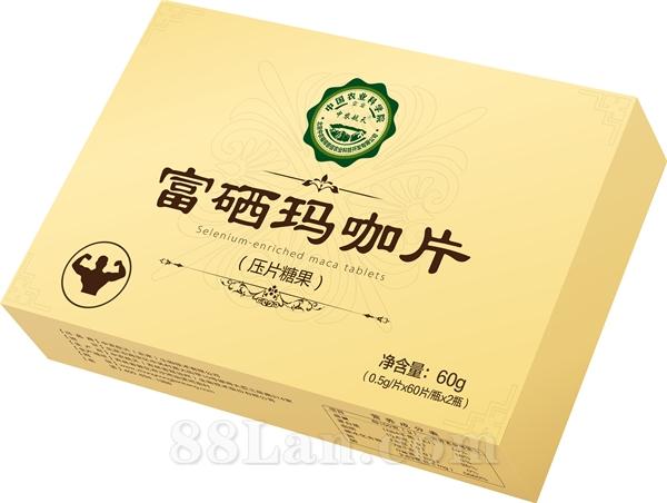 中农航天富硒玛咖片