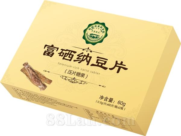 中农航天富硒纳豆片