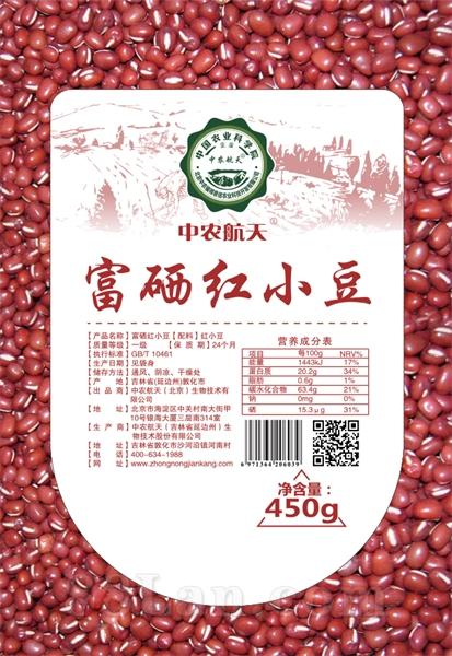 中农航天富硒红小豆