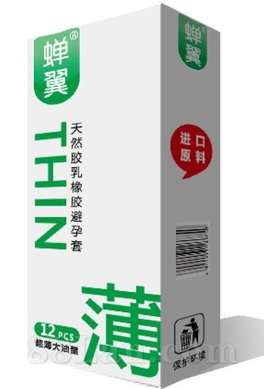 天然乳胶安全套避孕套