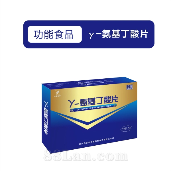γ-氨基丁酸片