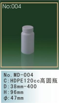 HDPE 120cc高圆瓶 HDPE瓶系列