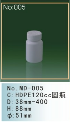 HDPE 120cc圆瓶 HDPE瓶系列